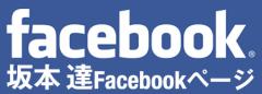 facebook_banner450